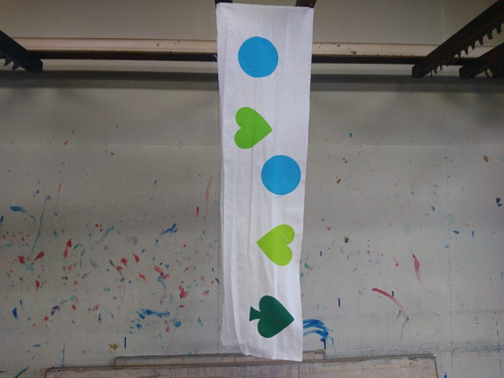 試し染めした社旗の色を乾燥させている画像