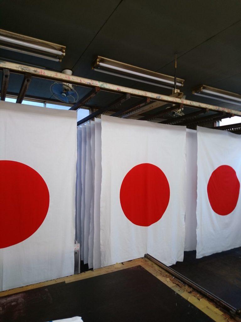国旗、日の丸を染めた画像