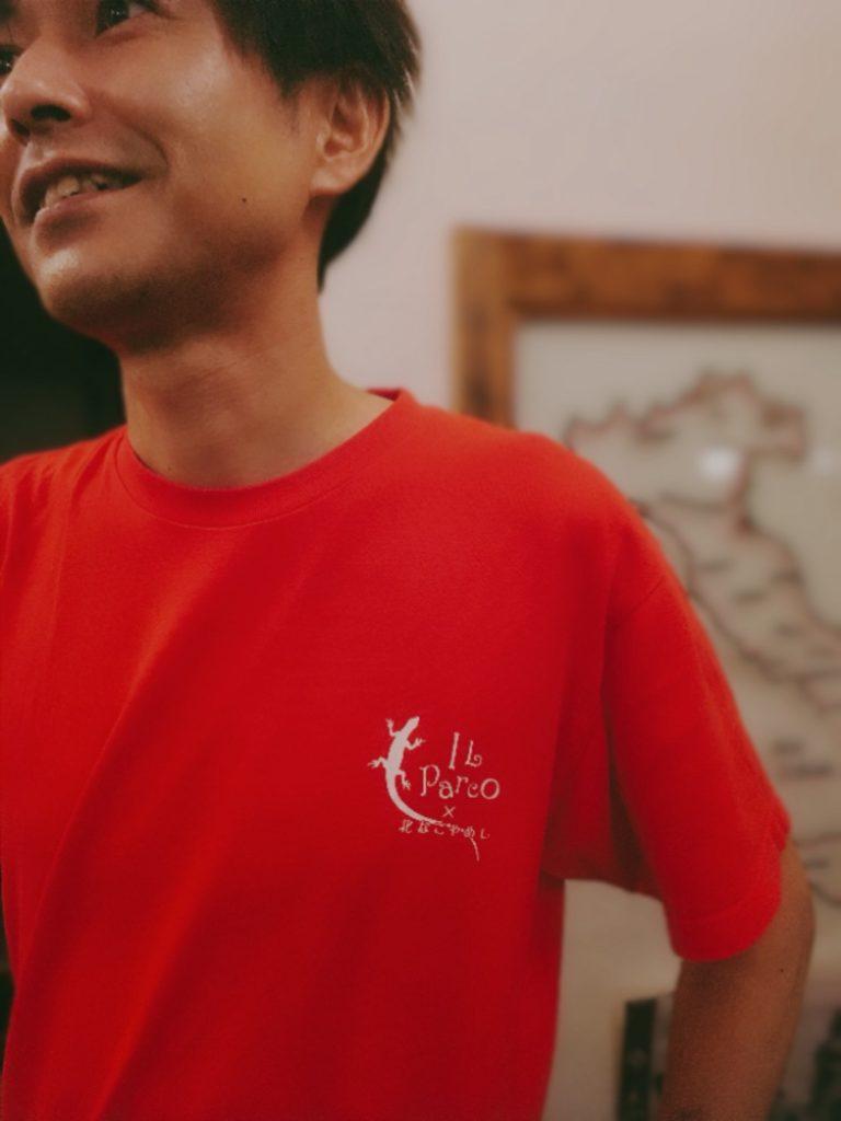 愛知県北名古屋市イルパルコさんのTシャツの画像