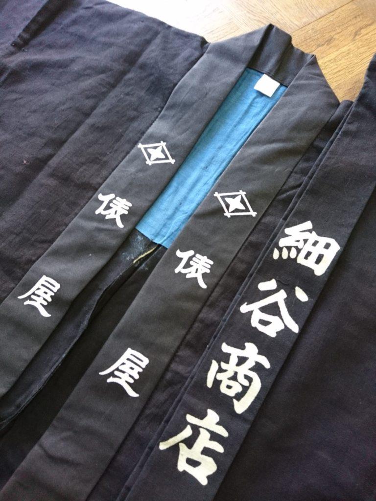 袢天(半纏、半天、はっぴ)の襟交換の画像
