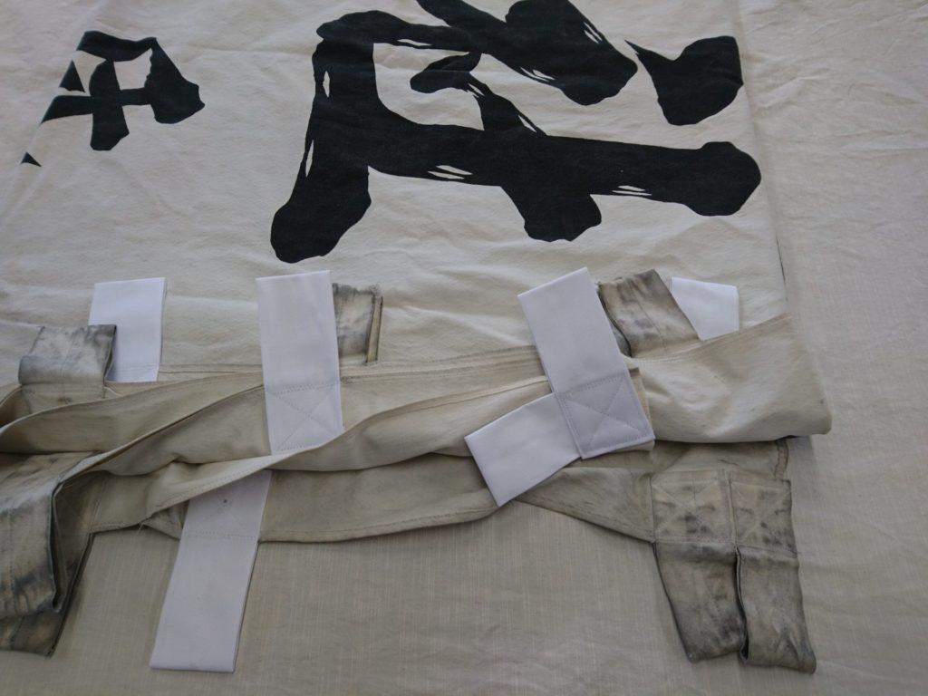 神社のぼりのチチを交換した画像
