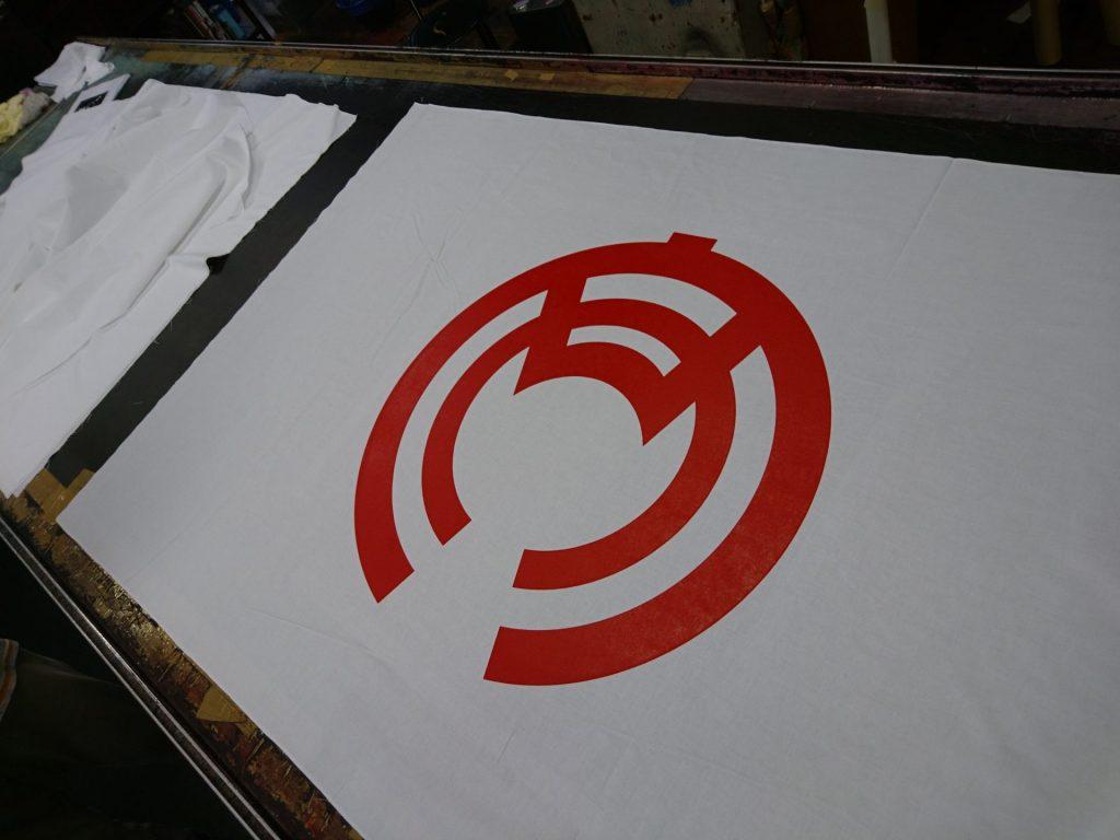 安城市の旗の画像