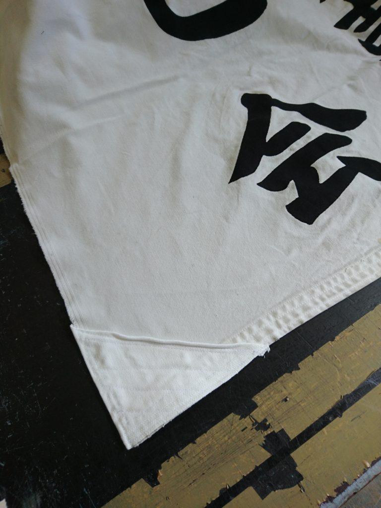 あて布で修理した幟の画像