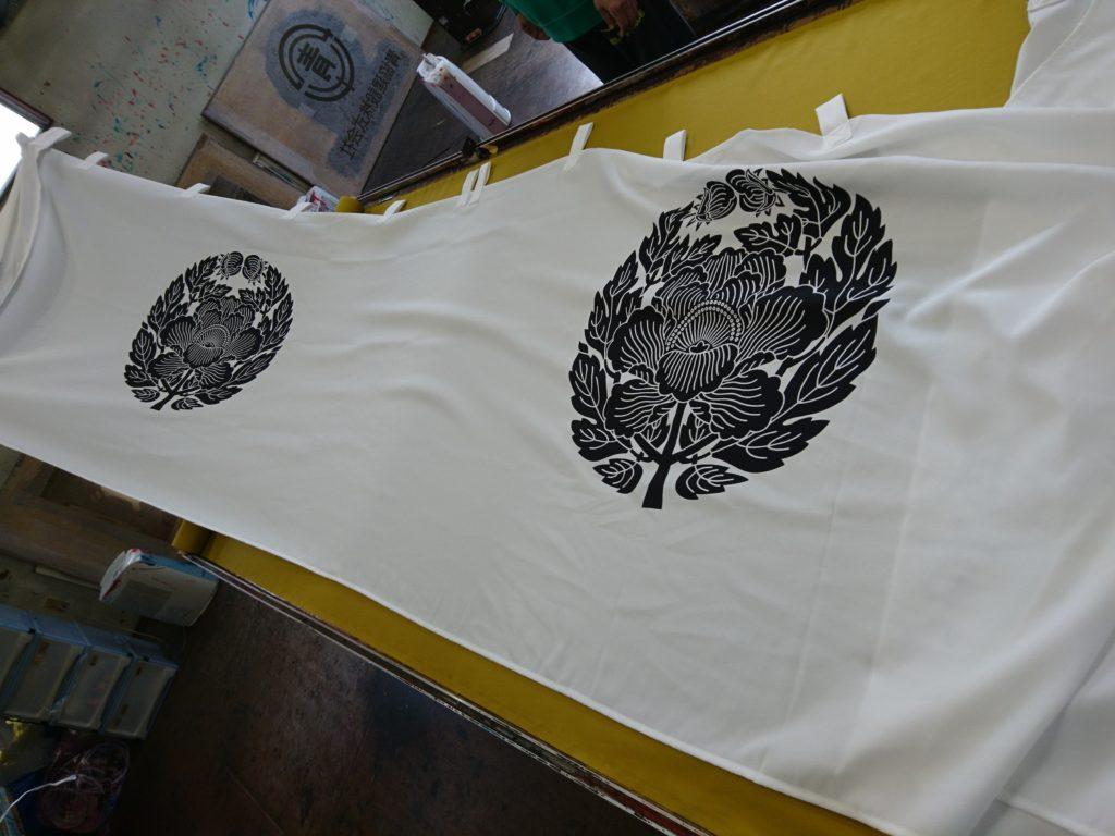 真宗大谷派のお寺さんの奉納幕の画像