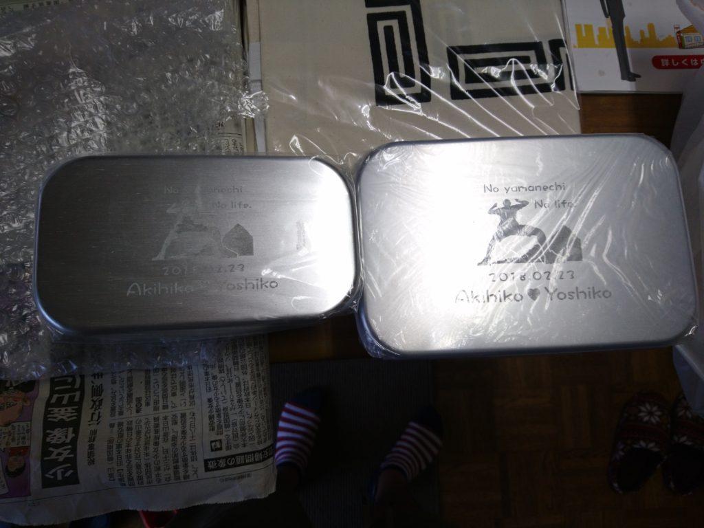 飯盒へのサンドブラスト加工