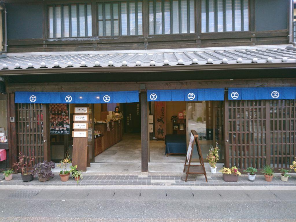 犬山城下町松栄本店ののれんの画像