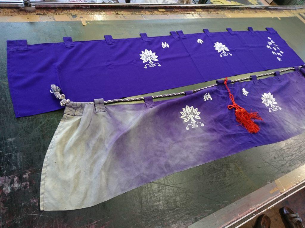 絹で製作した奉納幕の画像