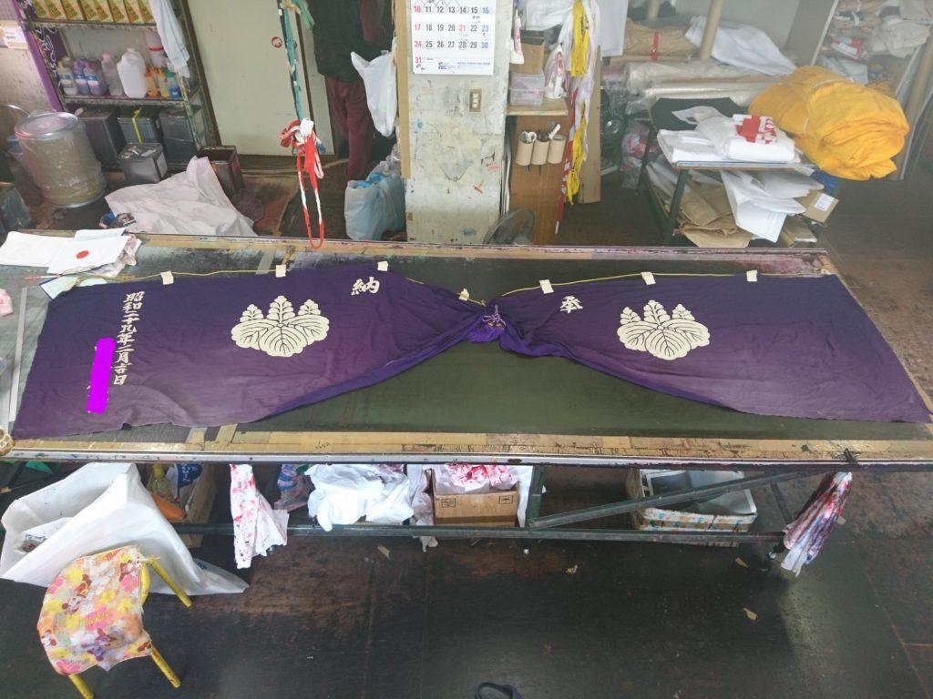 愛知県岡崎市の神社の幕(神社幕、奉納幕)の画像