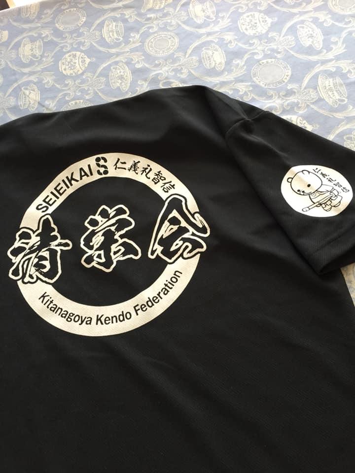 北名古屋市清栄会のTシャツの画像