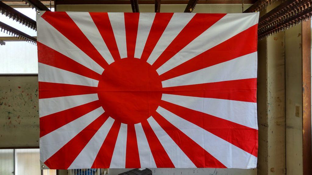 日本国旭日旗の画像