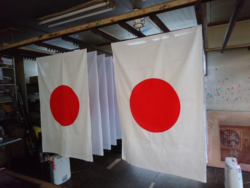 国旗(日章旗)を染めた画像