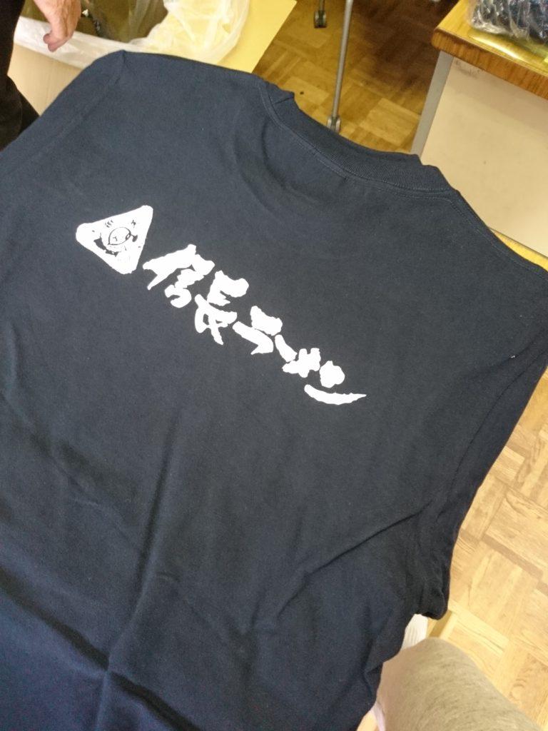 信長ラーメンのTシャツの画像